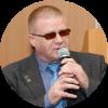 Бердюгин Андрей Георгиевич