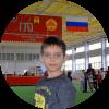 Крайников Никита Эдуардович